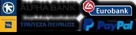 Τράπεζες-και-μέθοδοι-πληρωμής