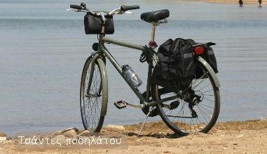 Δείτε την γκάμα μας σε τσάντες ποδηλάτου και εξοπλισμό Bike-Packing